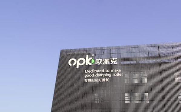 江会电动叉车与欧派克达成战略合作伙伴