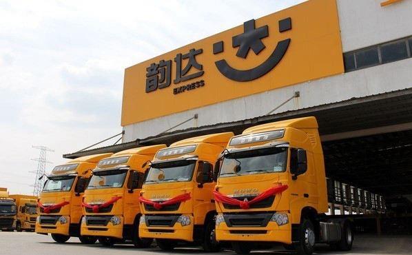 韵达物流正式与江会叉车厂家达成长期合作!