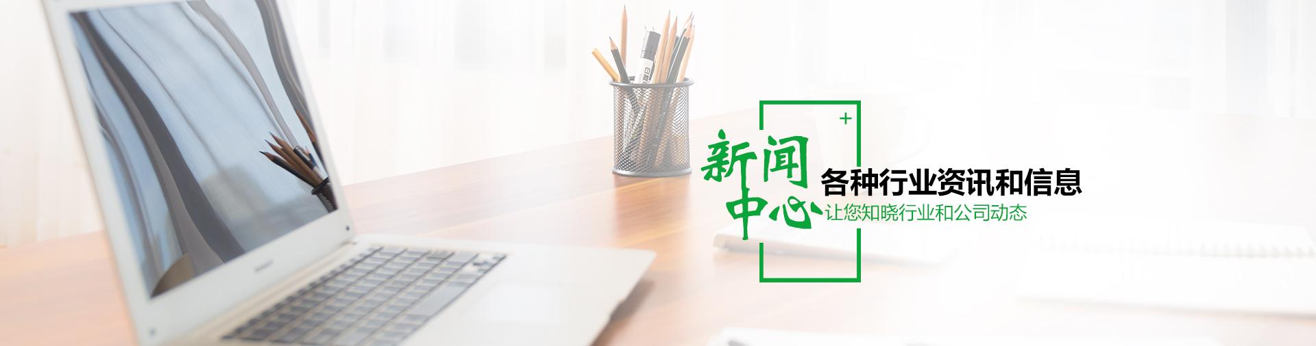 中山叉车租赁